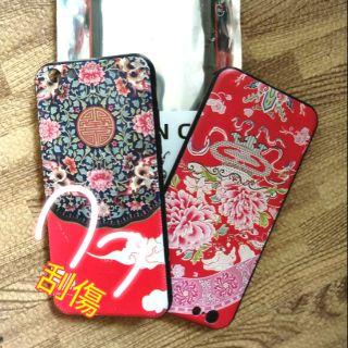 二手延禧IPhone 6手機殼 新北市