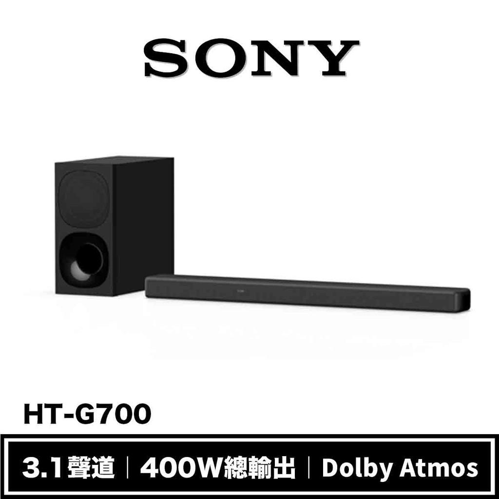 SONY HT-G700 3.1聲道 家庭劇院
