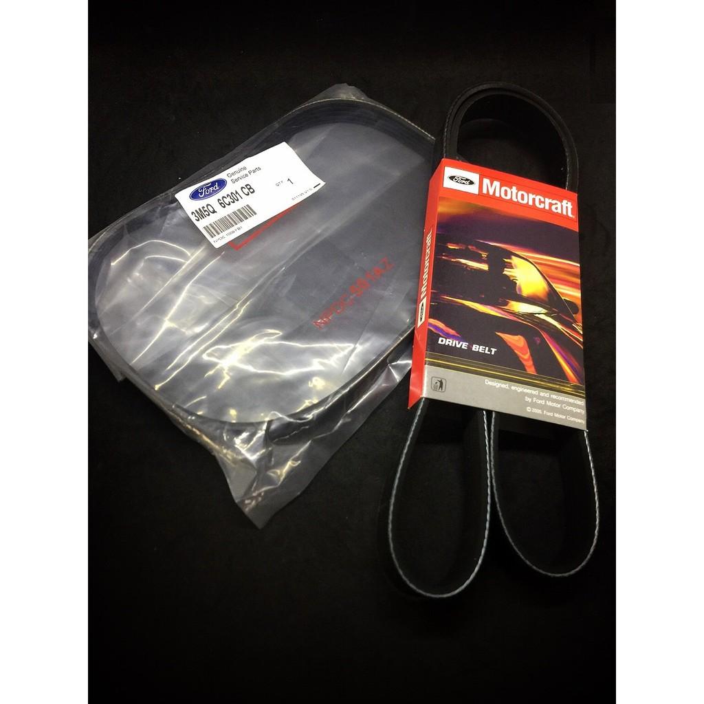 HS汽材 福特 FOCUS 05~12 i-MAX 2.0 07~ 正廠 原廠 冷氣皮帶 發電機皮帶 綜合皮帶