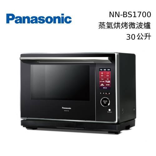 Panasonic 國際牌30L蒸氣烘烤微波爐 NN-BS1700 公司貨【私訊再折】