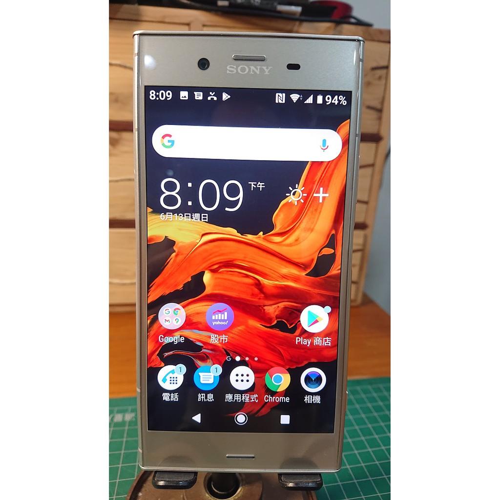 "SONY Xperia XZ1 (附滿版玻璃貼) 二手中古良品手機  5.2"" G8342"