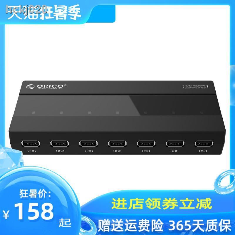 【現貨+免運】✑◎✧ORICO七口USB3.0分線器電腦USB3.0分線器長線7口USB3.0HUB集線器