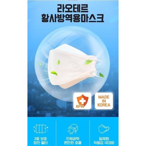 🇰🇷韓國醫療級的口罩KF94-大人 10入一組(白色.黑色)