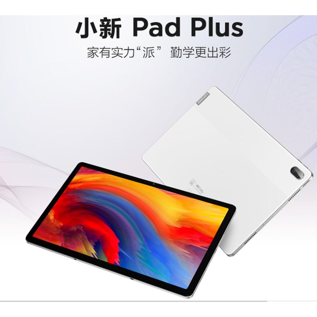 現貨 聯想 小新 Pad plus / Pad Pro 6+128GB / 小新 Pad 6+128GB