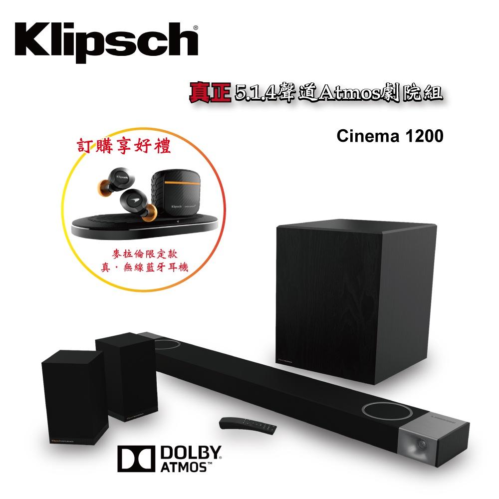 【全新公司貨】【現貨】Klipsch cinema1200 頂級旗艦款 Dolby Atmos 5.1.4劇院組合