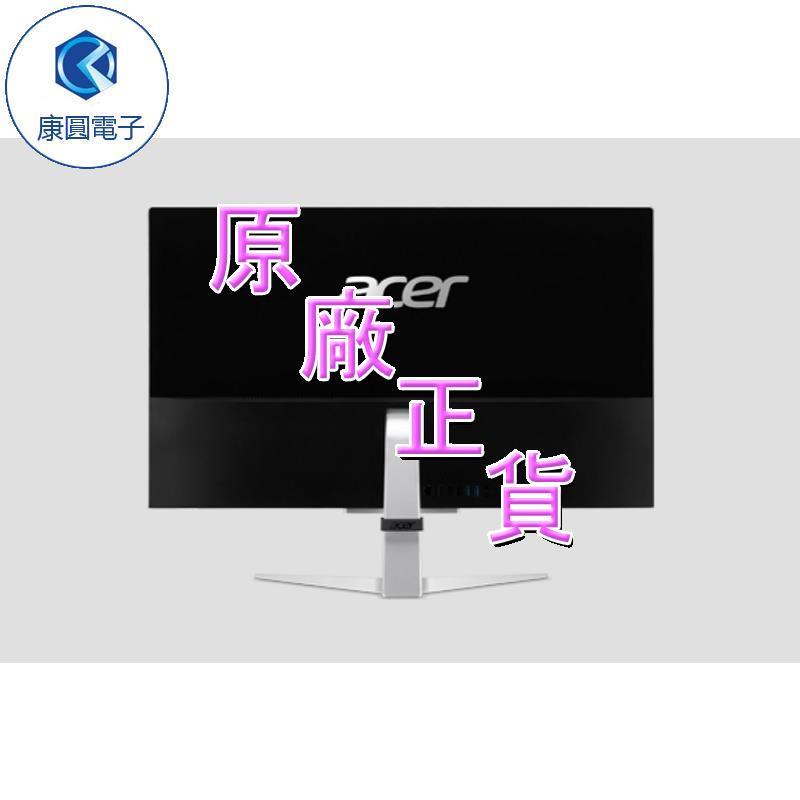 【康圓優選】免運 [米特3C數位] Acer 宏碁 C27-1655 27型 11代i5 AIO液晶電腦/C27-165