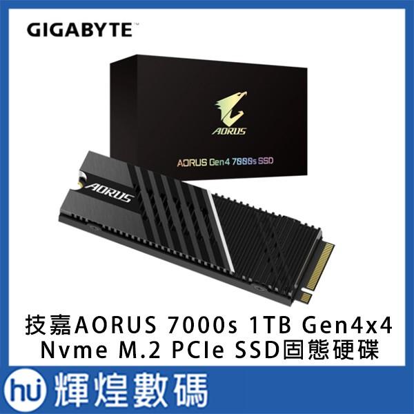 技嘉AORUS 7000s 1TB Gen4x4 PCIe SSD固態硬碟(GP-AG70S1TB)