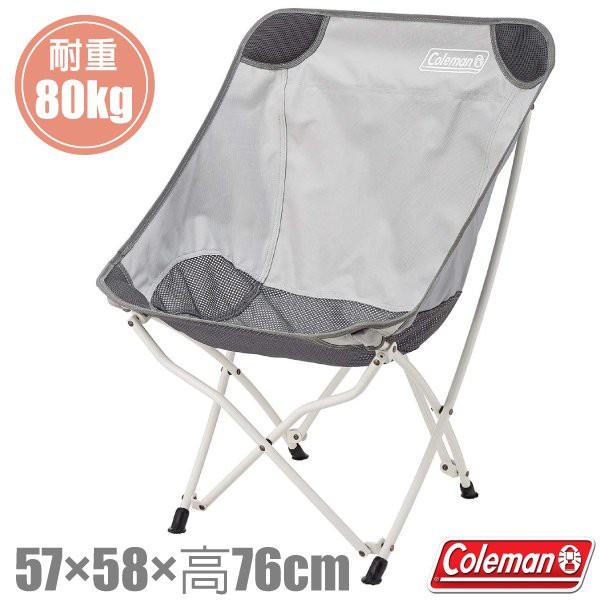 【美國 Coleman】休閒療癒椅(耐重80kg)露營折疊椅.導演椅.折合椅.月亮椅.戶外野餐_CM-36429