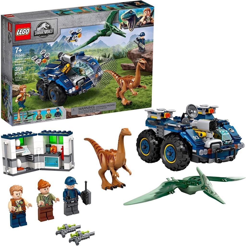 全新正版樂高 LEGO 75940 侏儸紀 盒況普通