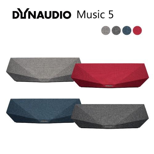 Dynaudio | Music 5 桌上型無線音響