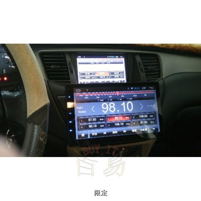 三菱-Mitsubishi Virage io 汽車音響安卓主機 觸控螢幕 衛星導航