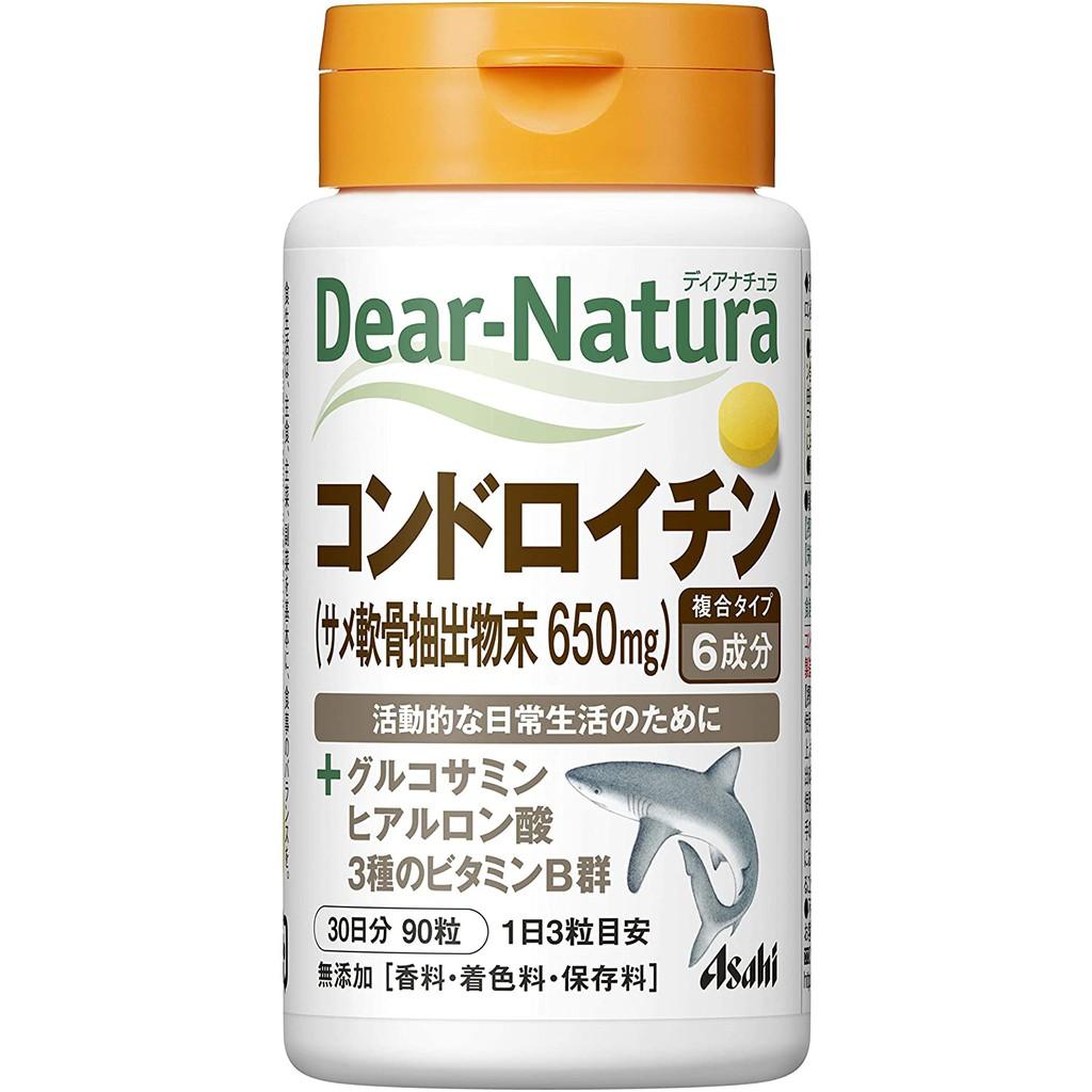 [10天預購]日本朝日食品Asahi Dear Natura/軟骨素/90粒(30日分)