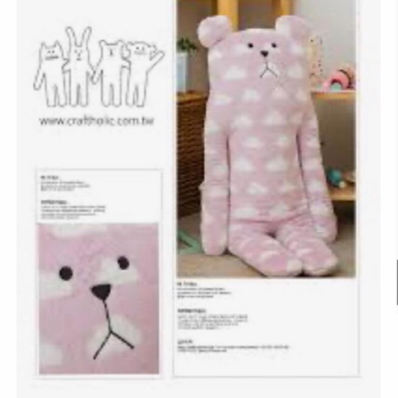 日本福袋限定宇宙人Craftholic 神秘雲朵熊大抱枕中抱枕