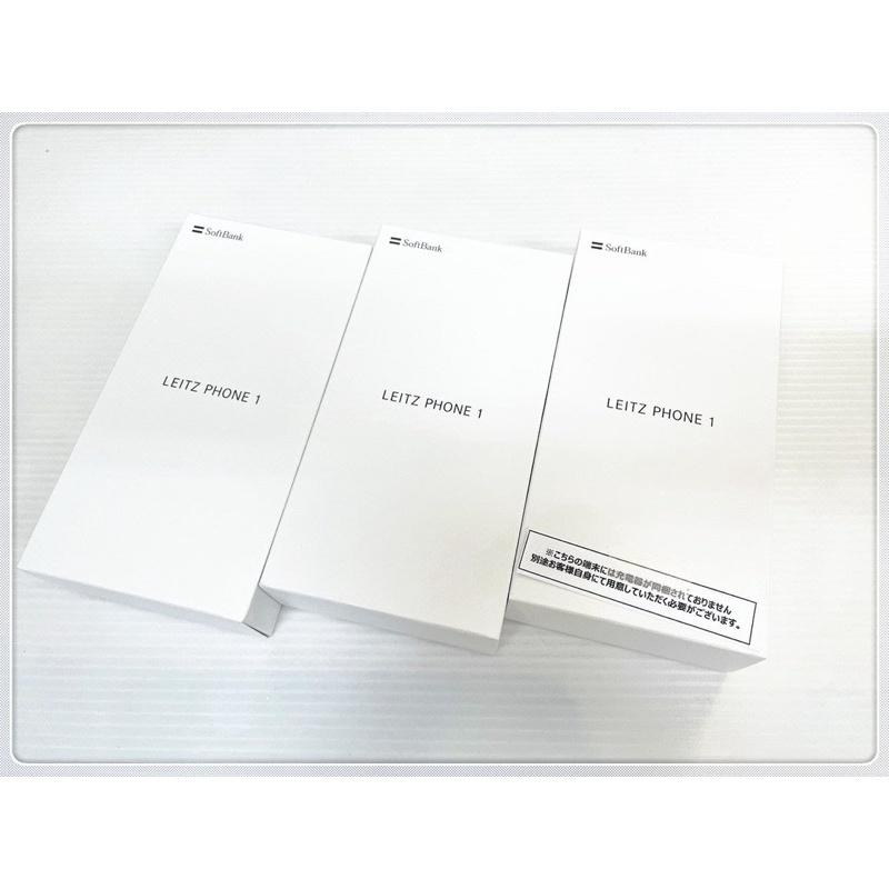 💥刷卡分期0利率💥 SoftBank x Leica 獨家合作 Leitz Phone 1