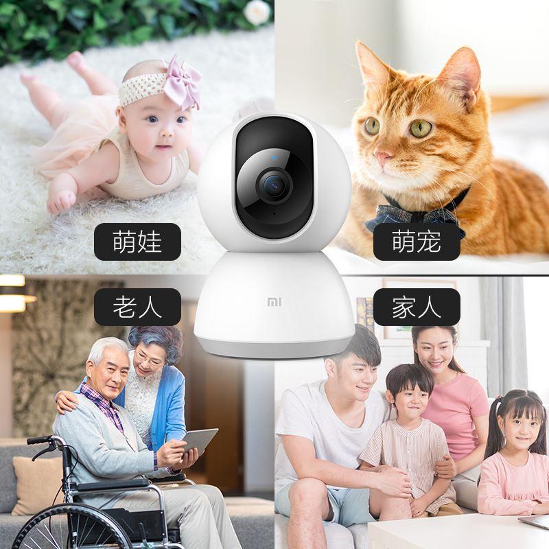 代購小米米家智慧攝像機雲台版360度全景高清手機家用網路監控頭2K