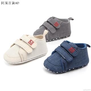 AD現貨速發♂童嬰堡🍦休閒學步鞋男寶寶軟底粘貼嬰兒鞋軟底鞋
