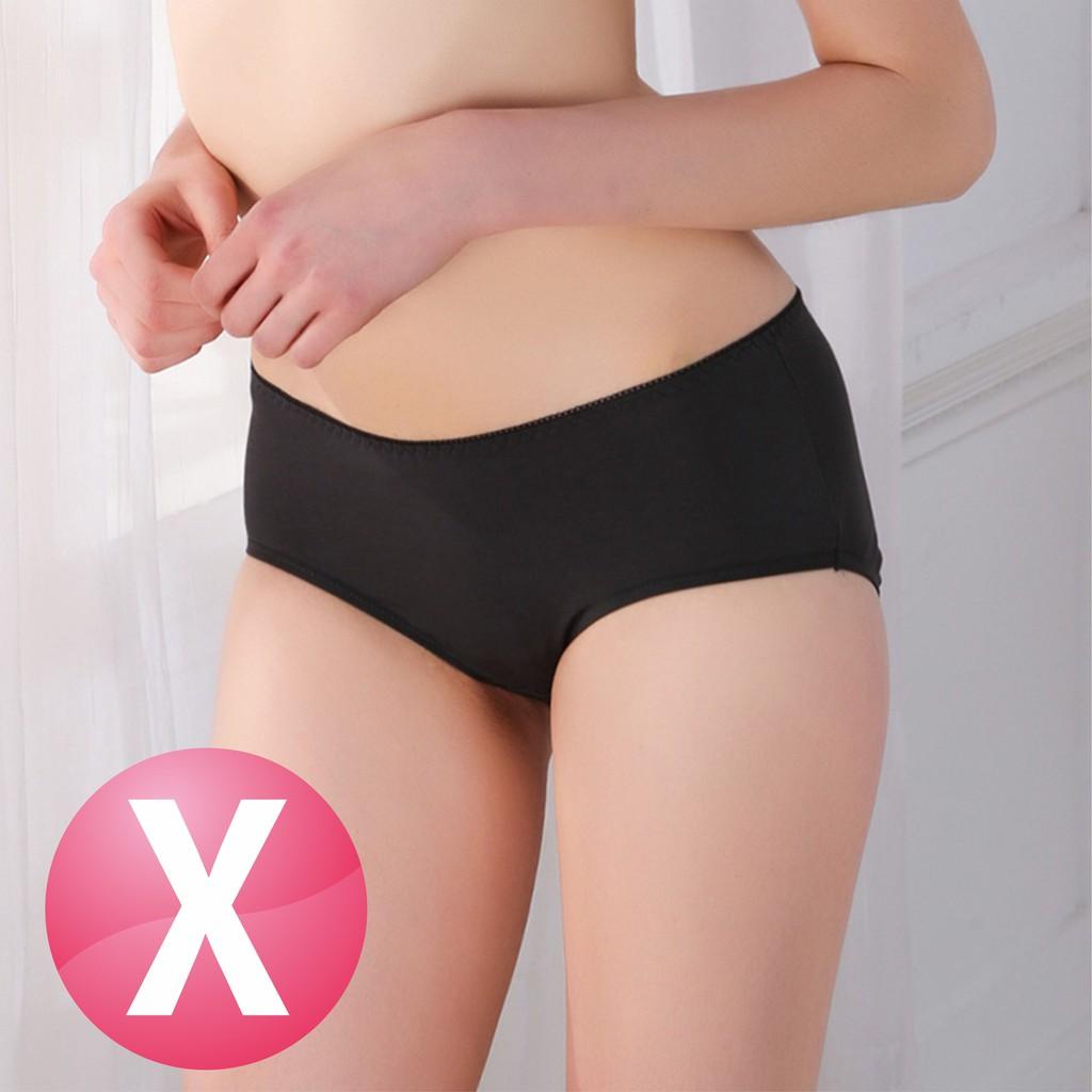【BELVIA 貝薇雅】滑順輕柔棉質內褲-X