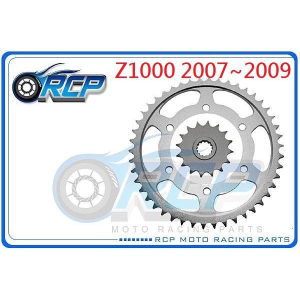 RCP 前 後 台制原廠型 齒盤 組 GB 525 RK 黃金油封 鍊條 鏈條 Z1000 Z 1000
