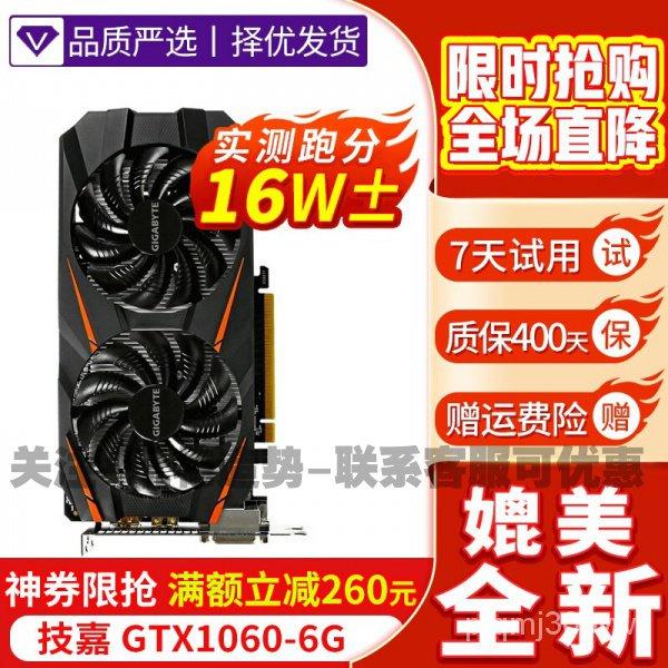 【二手95新】技嘉(GIGABYTE)GTX1070 1080Ti小雕大雕台式机独立高端办公游戏显卡jhfgsauyf1