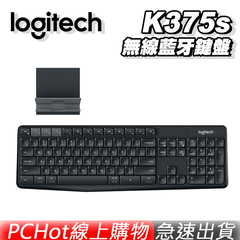 Logitech 羅技 K375S 無線 藍牙 鍵盤 PCHot