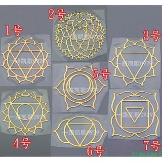 ※脈輪chakra符號 能量符號能量圖案 奧罡奧根能量金字塔材料模具 台中市