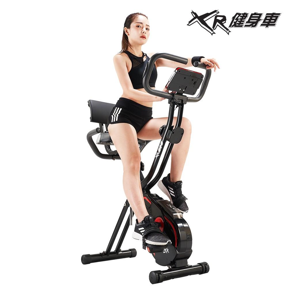 WELLCOME好吉康 XR-G5 二合一磁控飛輪健身車 渦輪式 XR BIKE 室內腳踏車 臥式立式有氧