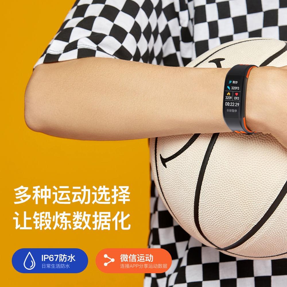 小米手環6 標準版 小米手環5 血氧檢測 小米手環 台灣保固一年 繁體中文 小米手環4華為小米適用多功能智能手環運動手環