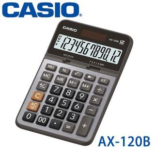 【MR3C】含稅有發票【公司貨附保卡】CASIO卡西歐 AX-120B 12位元商用型計算機 黑灰色 新竹市