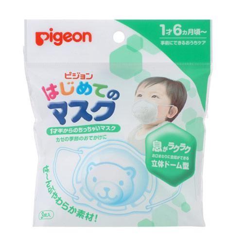 貝親 PIGEON 寶寶用小熊造型立體口罩