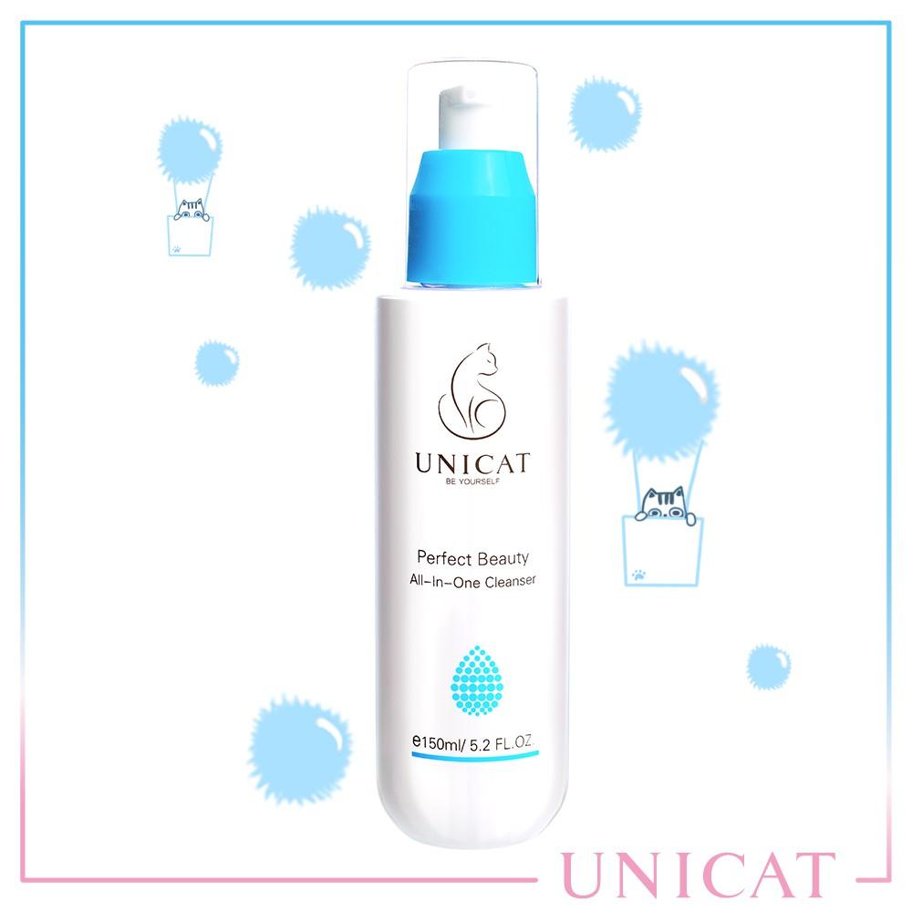 UNICAT變臉貓 瞬效卸妝 淨透水潤卸洗凝露150ML(敏弱也適用)