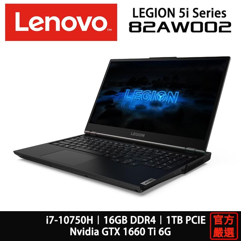 LENOVO 聯想 IdeaPad LEGION-5pi-82AW002TT i7/15吋/GTX1660Ti 電競筆電
