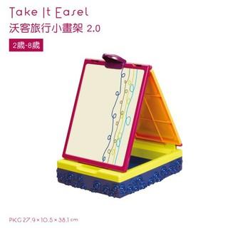 【美國 B.Toys 感統玩具】沃客旅行小畫架 2.0 BX1487Z 臺北市