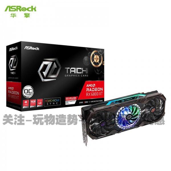 華擎(ASRock)AMD RX 6700XT/6800XT/6900XT 7nm 電競遊戲顯卡jhfgsauyf145