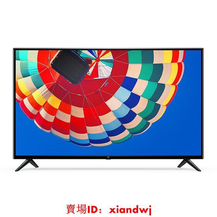 熱賣中*小米電視4C系列 32/40/43/50/55/65英吋電視  電視機
