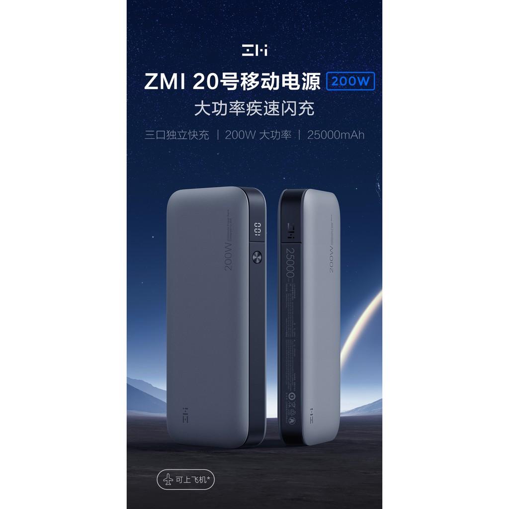 """""""呱呱嚴選"""" ZMI 紫米 20號 QB826 雙向快充 行動電源 25000mAh PD快充 QC3.0 200W"""