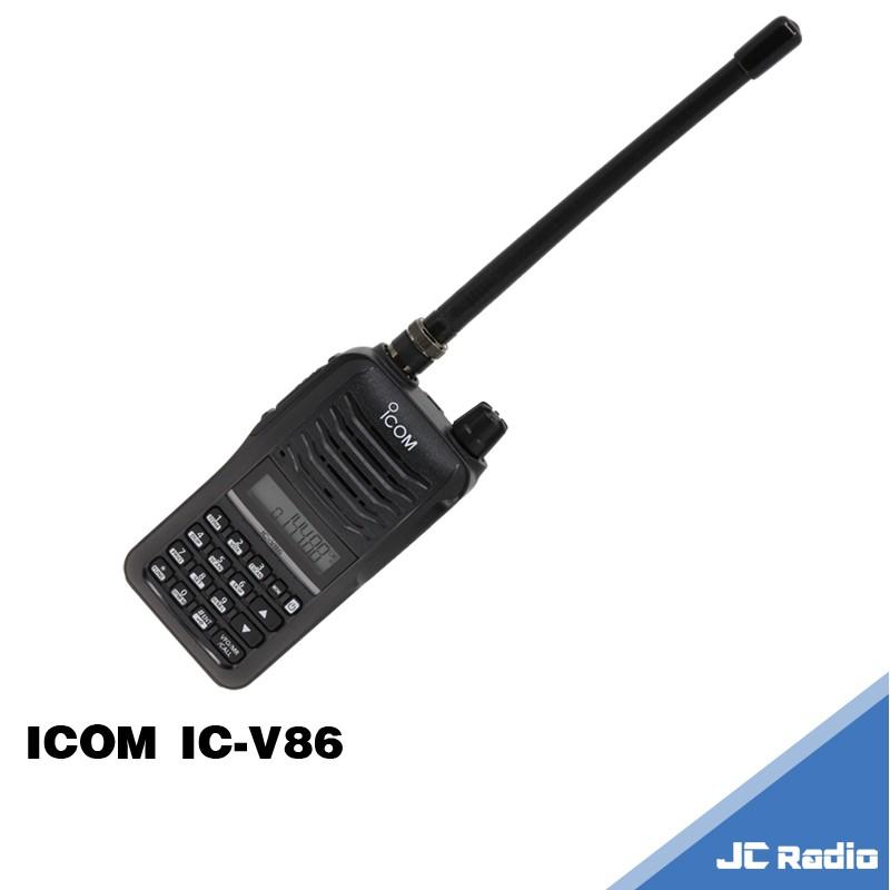 ICOM IC-V86 單頻 無線電對講機