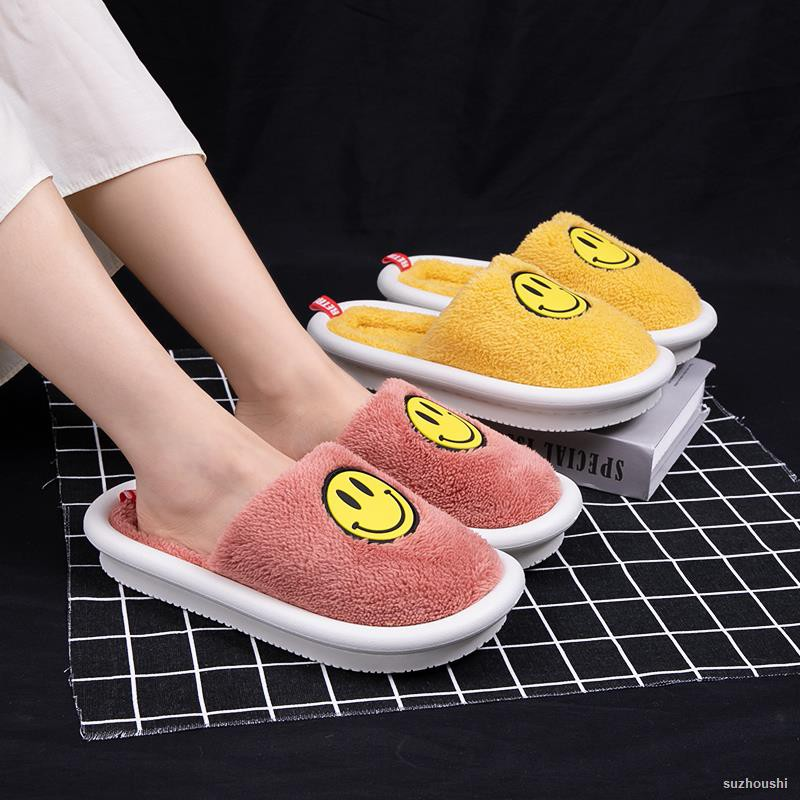 熱賣♞▤✒網紅拖鞋女冬天可愛居家保暖加絨棉拖抖音卡通可愛笑臉情侶棉拖鞋1