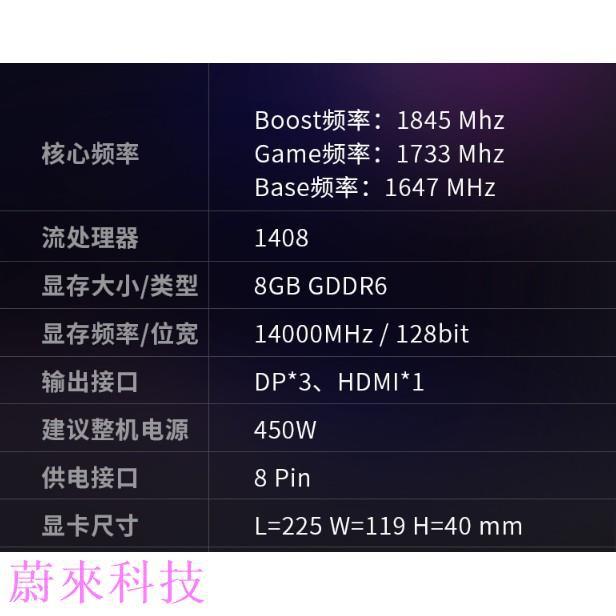 技嘉AMD RX5500XT 8GB 臺式機電腦電競顯示卡8G獨顯游戲A卡