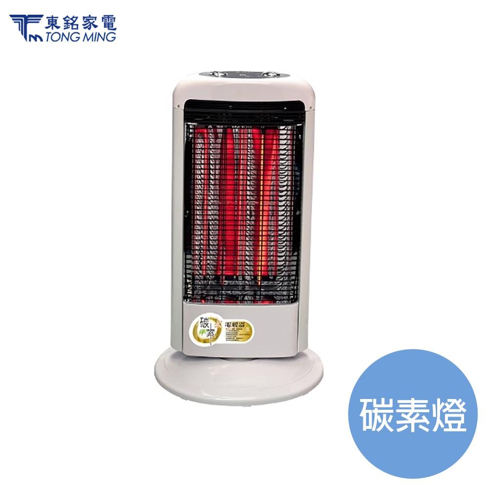 伊娜卡 雙管直立式碳素燈電暖器/碳素電暖器  ST-3816T