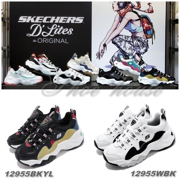 SKECHERS (女) 老爹鞋 厚底 DLITES 3.0-12955BKYL/12955WBK-原價2890元