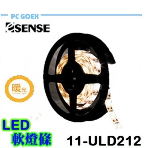 逸盛 Esense USB 多功能 LED 軟燈條 11-ULD212 YW 黃光 pcgoex 軒揚