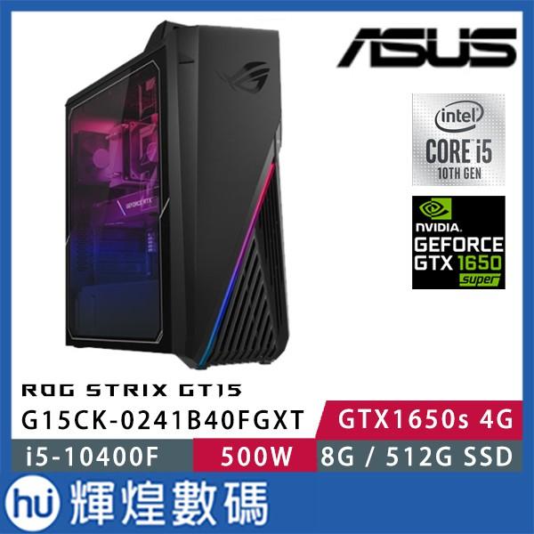 ASUS ROG Strix G15CK-0241B40FGXT(I5-10400F/GTX1650 Super 4G)