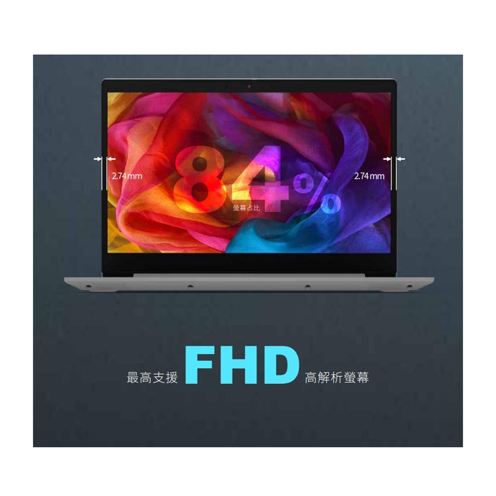 文書機  Lenovo Ideapad Slim 3i 81WQ000GTW