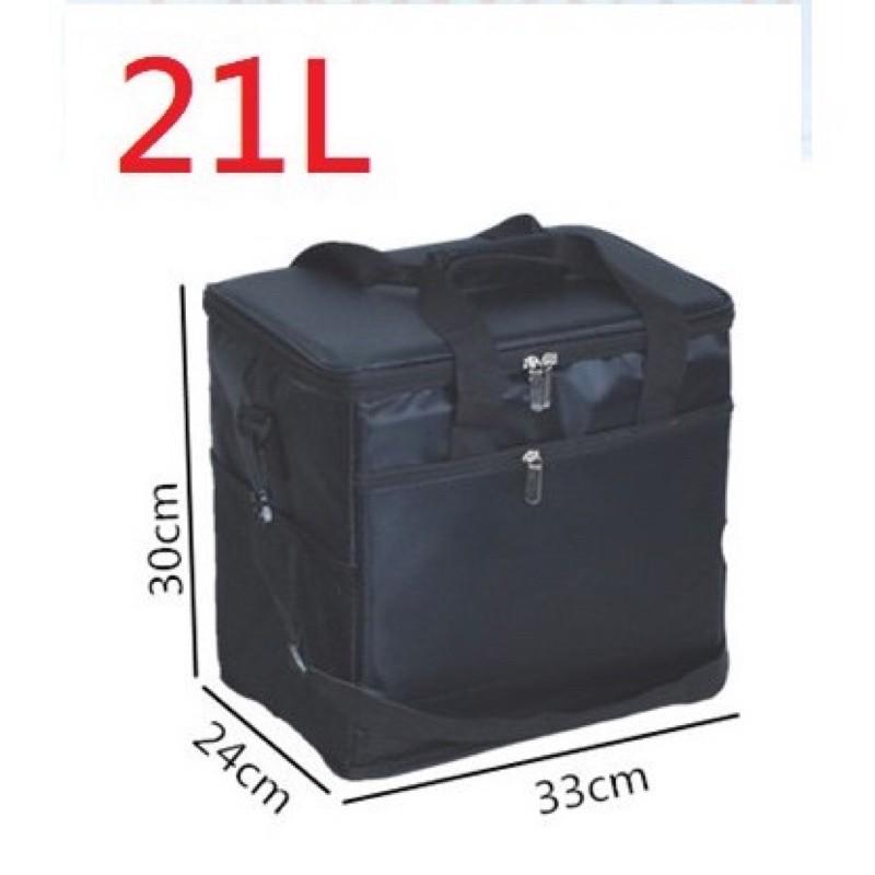 『UberEats、Foodpanda 』外送包保溫袋外送箱外送袋21L/26L便當外送飲料外送