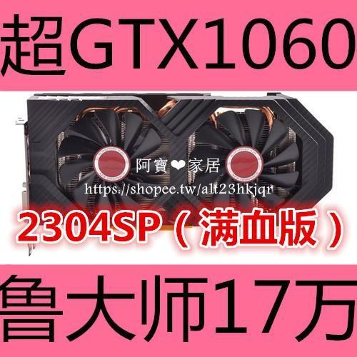 ^新款秒殺^拆機RX580/RX480 4G臺式機吃雞獨立顯卡4K非 GTX1060 GTX1080阿寶