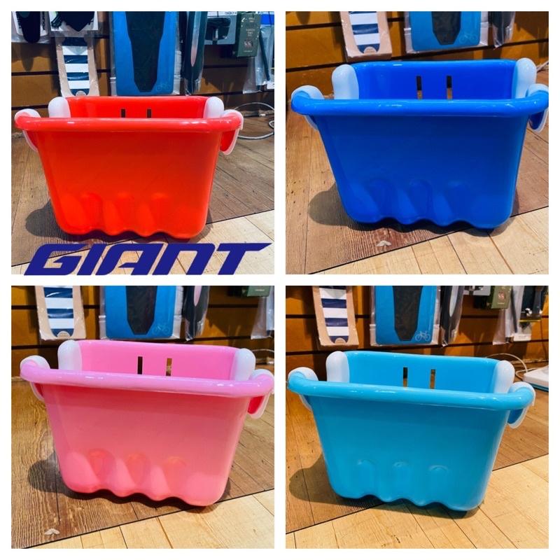 *新色*拜客先生-【GIANT】捷安特 前置物籃 童車KJ125 KJ165 兒童菜籃 籃子 塑膠籃 藍/粉