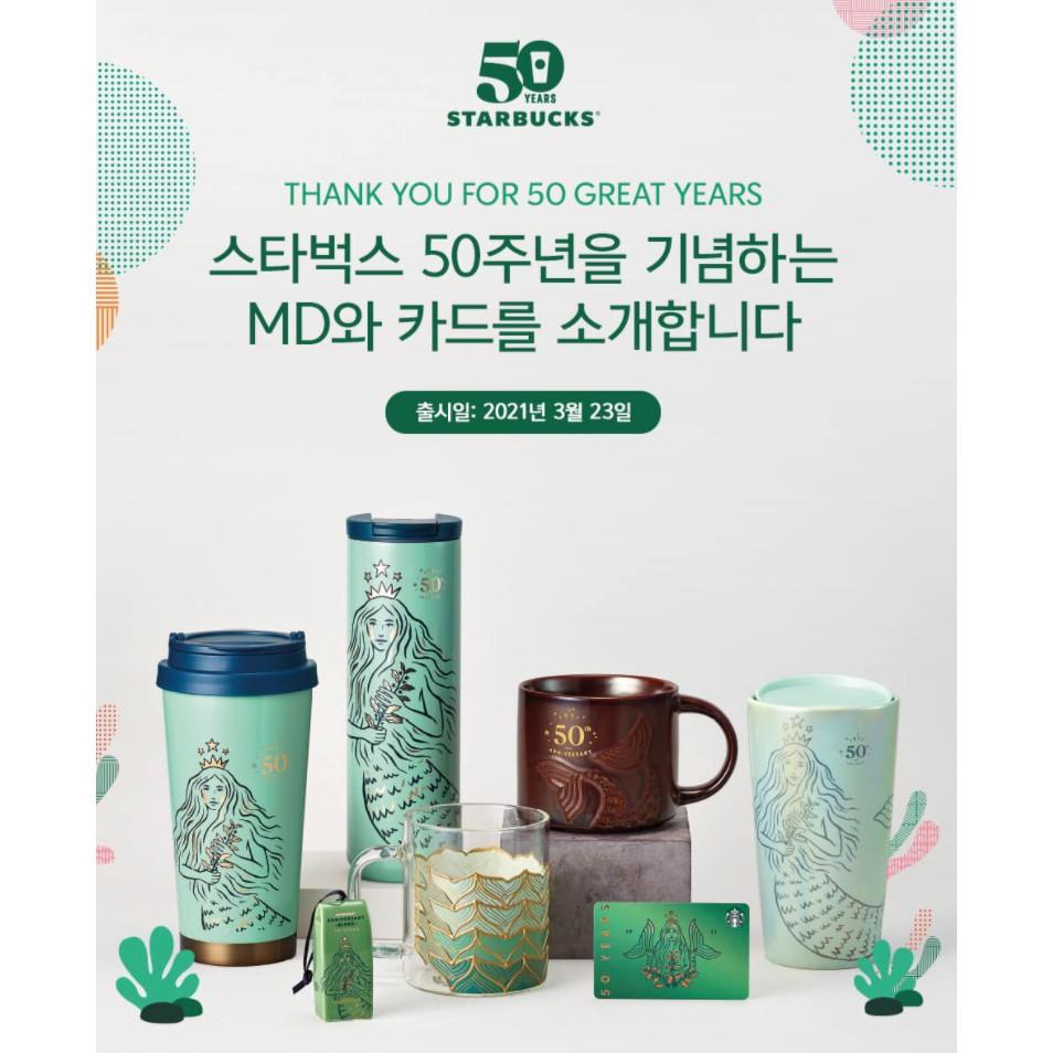 👉👉韓國星巴克 2021 STARBUCKS 星巴克 ✡50✡週年紀念 不鏽鋼杯 咖啡袋裝飾品 玻璃杯 陶瓷杯