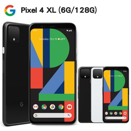 免運現貨 Google pixel 4XL pixel 4 手機 6G/128G 谷歌原廠正品 保固一年 全宇宙最便宜