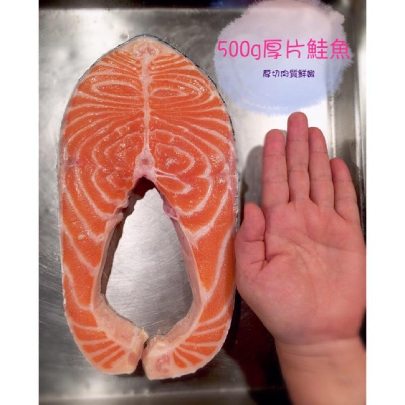 《魚門》新鮮空運挪威鮭魚『整尾現切』『日本料理專用』
