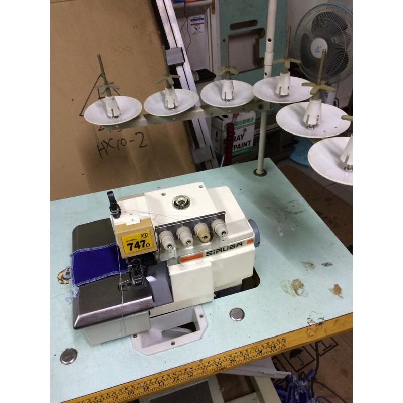 二手台灣 SIRUBA 拷克車 工業用縫紉機 優惠價格 新輝針車有限公司